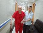 重庆医疗+康复理疗+养老院 24小时全程护理