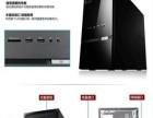华硕电脑1300元