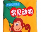 Lalababy Lalababy诚邀加盟