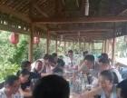 金翠湖休闲度假拓展培训基地
