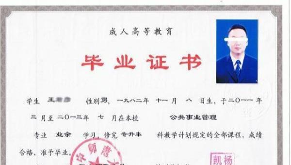 武汉理工大学2016年招生简章