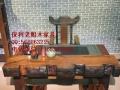 潜江市老船木家具茶桌椅子沙发茶台茶几办公桌餐桌鱼缸置物架案台