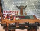 黄南市老船木家具茶桌椅子沙发茶台茶几办公桌餐桌鱼缸置物架案台