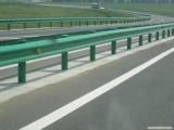高速公路护栏,波形防撞护栏,双波安全护栏,公路防撞护栏厂家