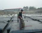昆明专业承接防水补漏、外墙维修 防水补漏
