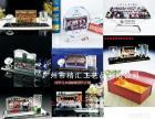 广州深圳同学聚会纪念品,战友聚会纪念品,老兵退伍纪念品