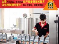 秦皇岛玻璃水,防冻液设备生产厂家