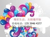 广州扇灰刷墙报价|广州刷漆乳胶漆报价|广