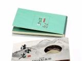 包设计印刷画册,宣传单,手提袋,包装盒、不干胶等