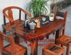 海东实木家具办公桌茶桌椅子老船木客厅家具沙发茶几茶台餐桌案台
