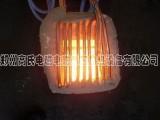 湖北鄂州螺栓锻造加热设备/高频感应透热设备行业领先