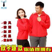 深圳厂家直供加厚广告防风防雨风衣工作服风衣定做双层复合料风衣