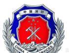 消防工程师-2015年首次开考