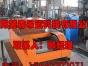 出售吊运机~吊装机~吊沙机~小吊机~起重机