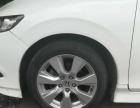 本田杰德2013款 1.8 自动 5座舒适型 性价比高,先到先得