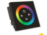 面板式LED触摸RGB控制器控制器遥控新