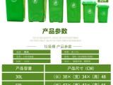 240L塑料垃圾桶批发零售