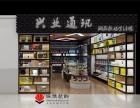 合肥通讯用品店装修 电子产品店装修 时代潮流的设计