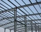 花都铁棚专业搭建 狮岭铁棚搭建 雅瑶雨棚钢结构
