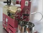 长春咖啡机设备厂家 长春咖啡机厂家 长春咖啡豆批发