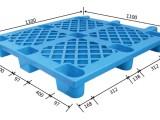 九脚塑料托盘厂家直销的托盘九脚平板丨网格尺寸齐全山东托盘图片