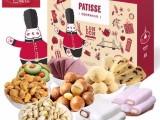 巴缇仕零食大礼包送女友一箱组合礼盒开心果干果网红零食小吃整箱