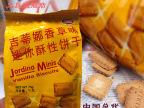 厂家直销代发货  香草味酥性迷你饼干 香酥脆mini饼干 进口零食