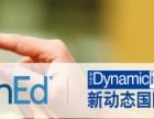 光谷新动态英语课程低价转让 金额可商量(校区可转)