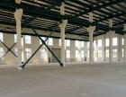 Y句容经济开发区单层钢结构厂房3000平出租