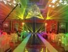 承接大型晚会 企业年会 开业庆典 婚礼庆典