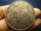 北京五帝钱怎么看年代