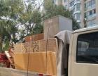 专业搬家、搬厂、搬公司长途搬家中途不加价来电有优惠