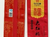 厂家定做铁观音小包装袋,大红袍铝箔真空袋,150克茶叶包装袋