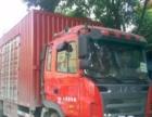 承接国际、国内。工厂外运和物资配送、快递到门对门