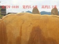 大型黄蜡石 景观石 楼盘小区刻字门牌石