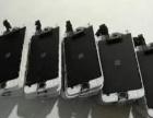 苹果换屏、电池免费上门服务