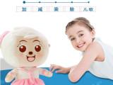 广东玩具厂 玩具加盟丨智能玩具材质盘点