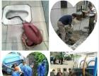 专业马桶疏通下水道,菜池,浴缸,地漏、来电优惠