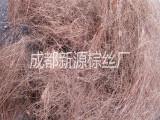 四川天然山棕丝批发价格 棕板棕榈丝 成都新源夹专业生产厂家
