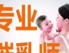 专业孕期乳房保养,开奶,催乳,满月发汗