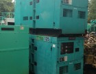 新款电友三菱静音型80KW柴油发电机回收