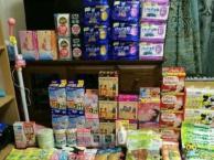 我是孩子妈妈,朋友在日本定居,可代日本母婴用品,保证正品.