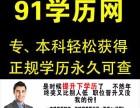 上海虹口本科学历/专科学历,轻松提高
