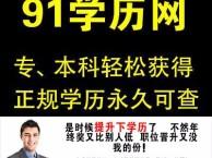 上海青浦专科/本科学历,成本有多大