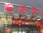 耒阳 五一中路超市门口门面