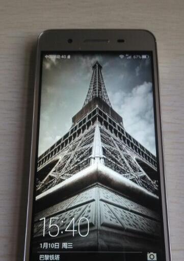 三网4G华为畅享5S指纹双卡金色九成新