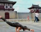 洛阳瑜伽馆瑜伽培训 瑜伽教练培训 瑜伽考证