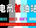 杭州淘宝摄影培训 淘宝美工培训 淘宝PS修图培训班
