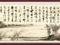 泉州古董买卖鉴定交流中心