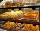 湖南面包店全国连锁加盟2015绝世商机